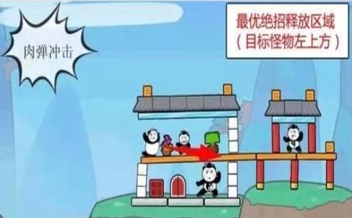 愤怒的熊猫人游戏图3