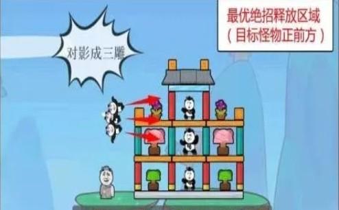 愤怒的熊猫人游戏图1