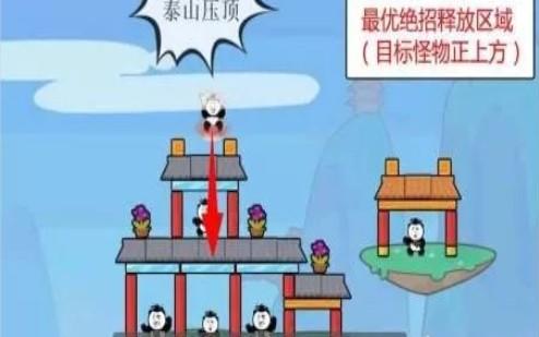 愤怒的熊猫人游戏图2