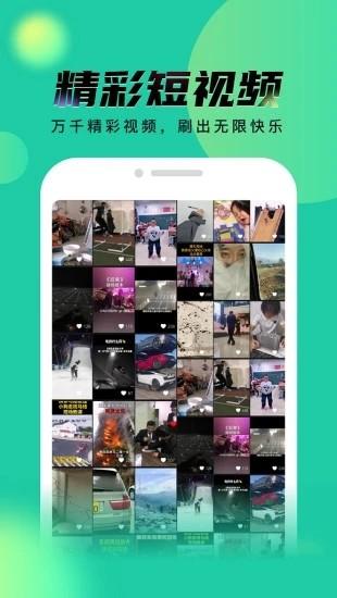 蜜乐短视频app图3