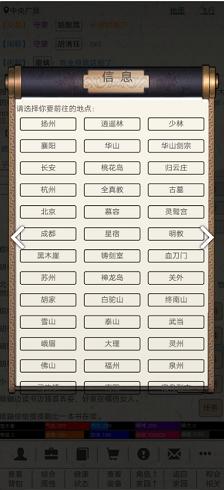 江湖故人游戏图2