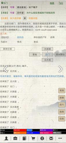 江湖故人游戏图1