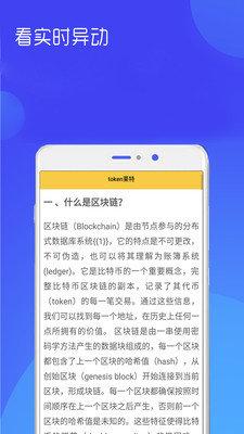 Daomaker app图1