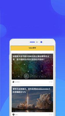 Daomaker app图2