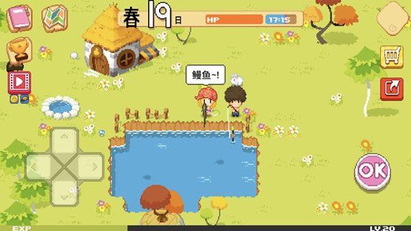 公主的农场故事游戏图2