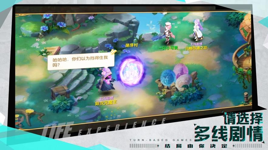 梦幻森友汇官网版图2