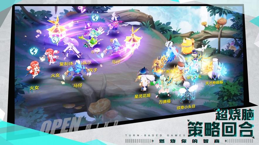 梦幻森友汇官网版图3