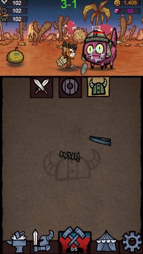 我的洞窟游戏图片1