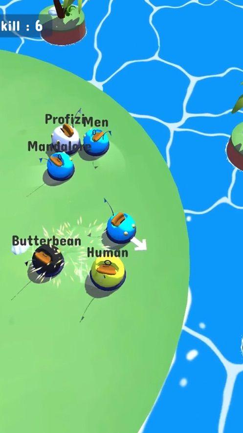 岛屿碰碰球游戏图1