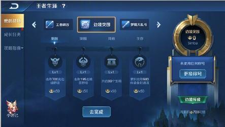 王者荣耀全新UI升级内容有哪些?UI升级内容一览[多图]