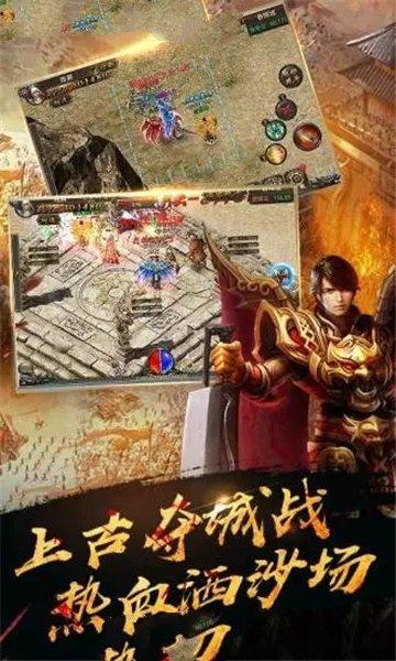 xy至尊红月高爆版图片2