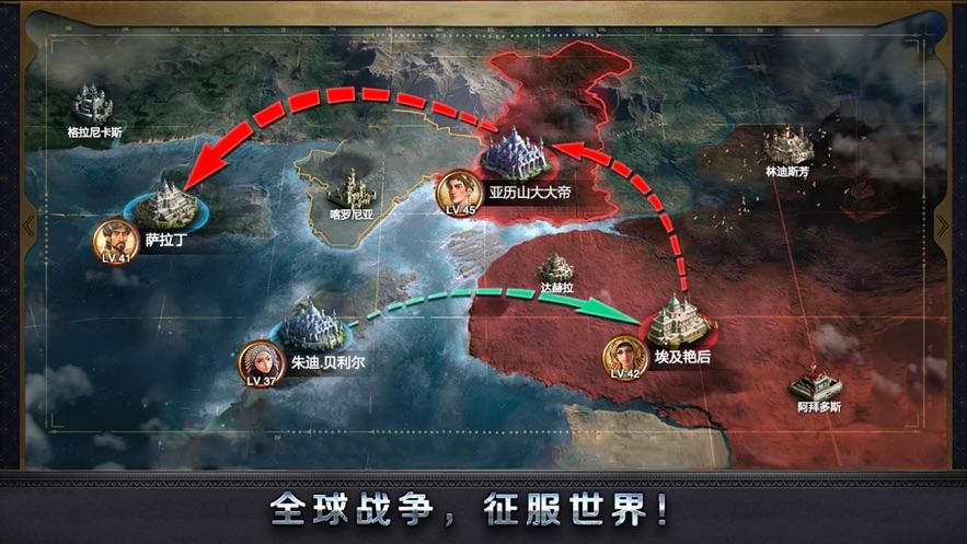 帝国盛世官方版图1