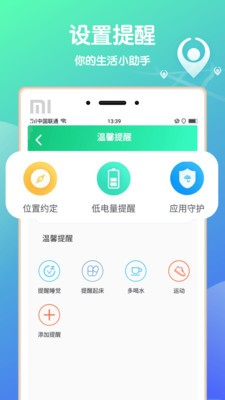 小叮咚app图1