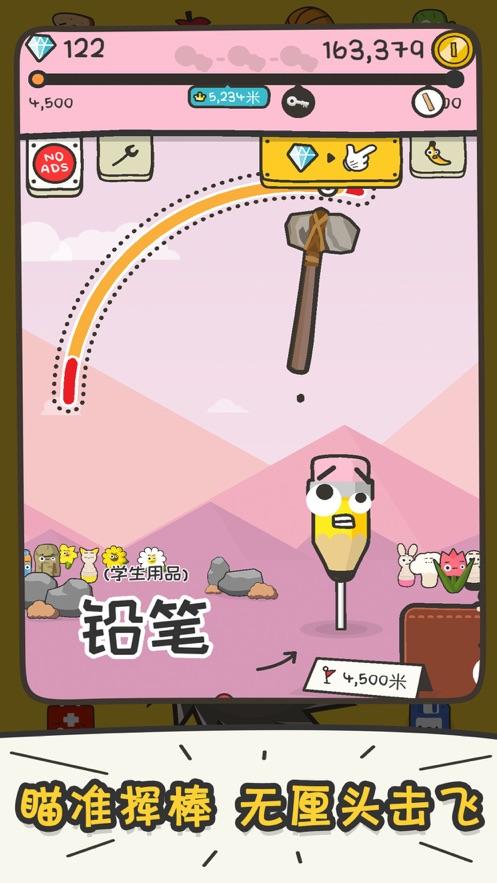王国防御混乱时期游戏图片1