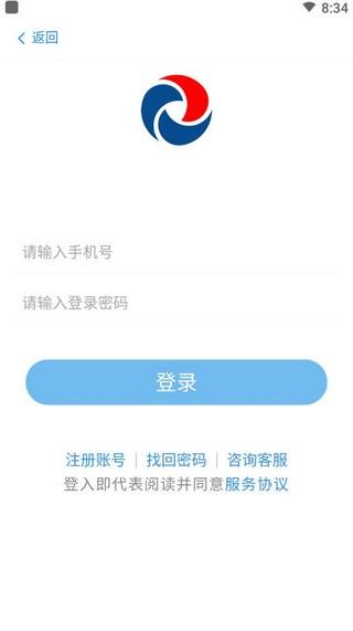 小录屏app图片1
