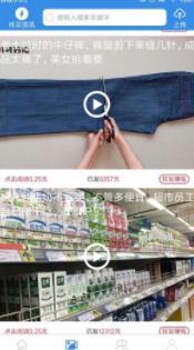祥云新闻app图1