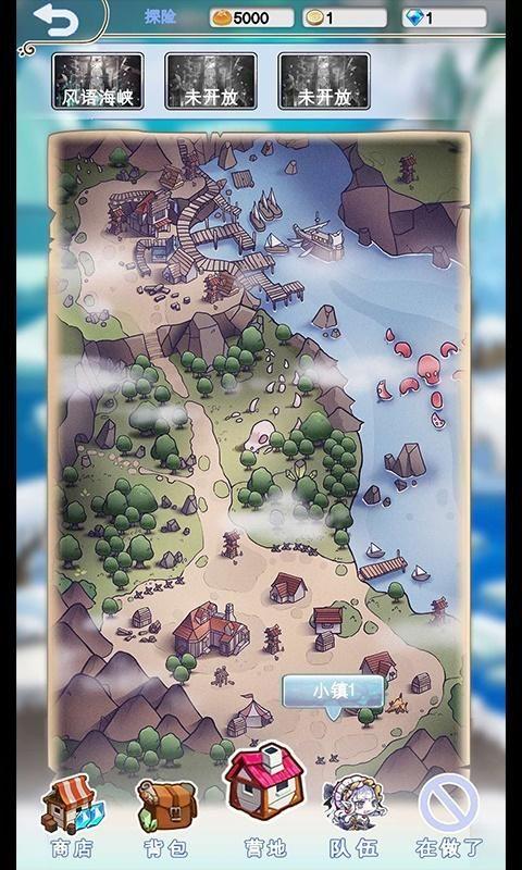 迷之冒险团官方版图1