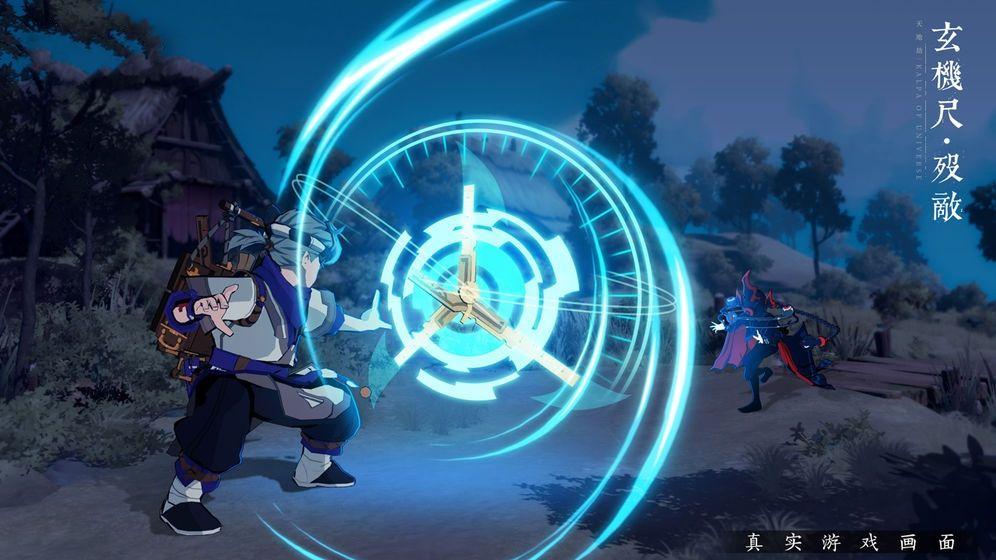 剑灵天劫手游图3