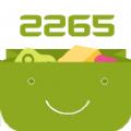 2265游戏盒app