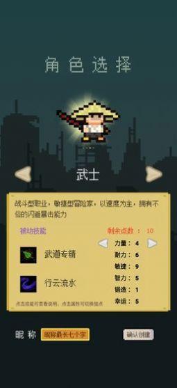 装备or猎人游戏图2
