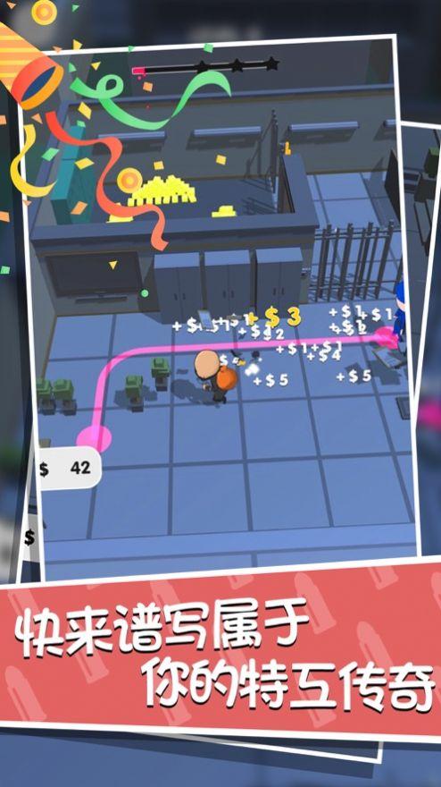 搬家小分队游戏图3