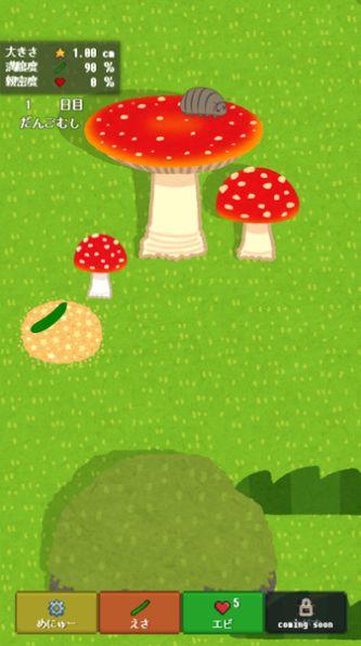 鼠妇的庭院游戏图片1