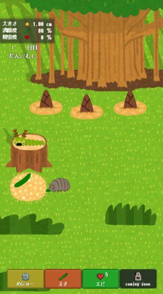 鼠妇的庭院游戏图3