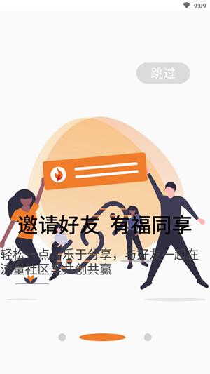 荧火app图片1