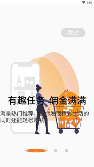荧火app图1