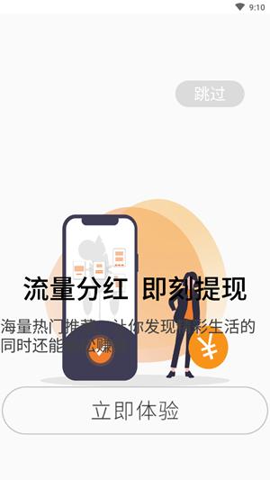 荧火app图3