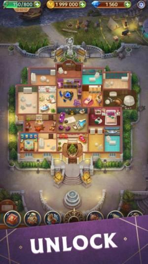 奥秘庄园隐藏对象游戏图2