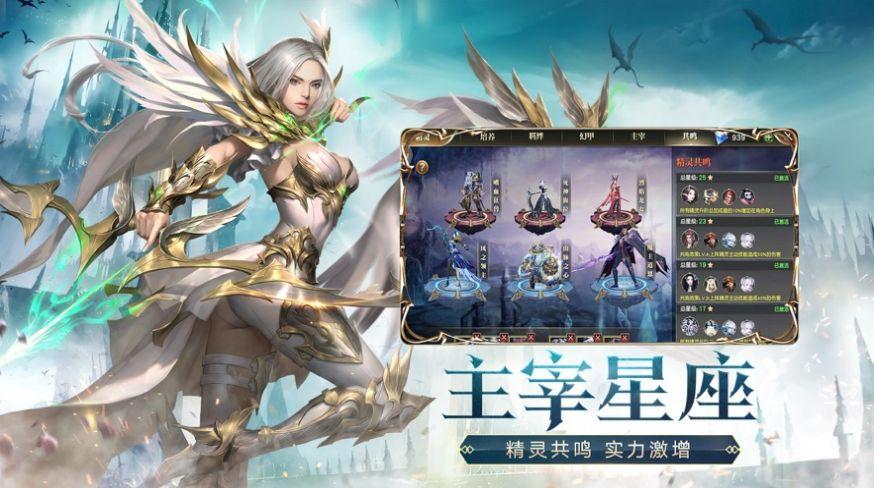 剑雨幻梦御剑诀官网版图3