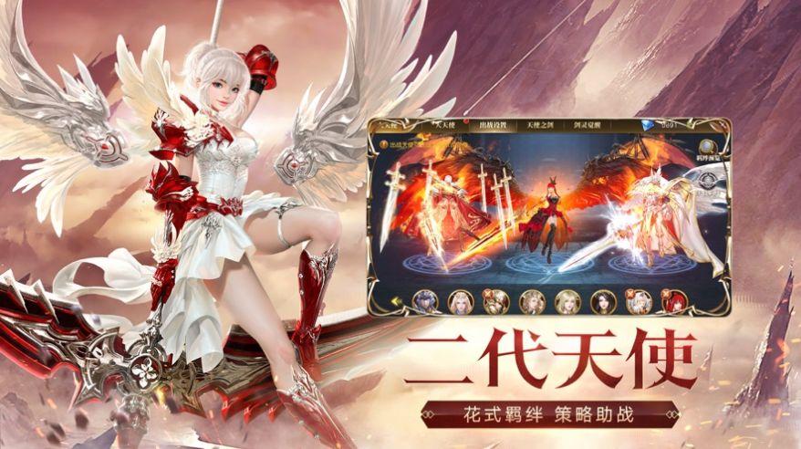 剑雨幻梦御剑诀官网版图2