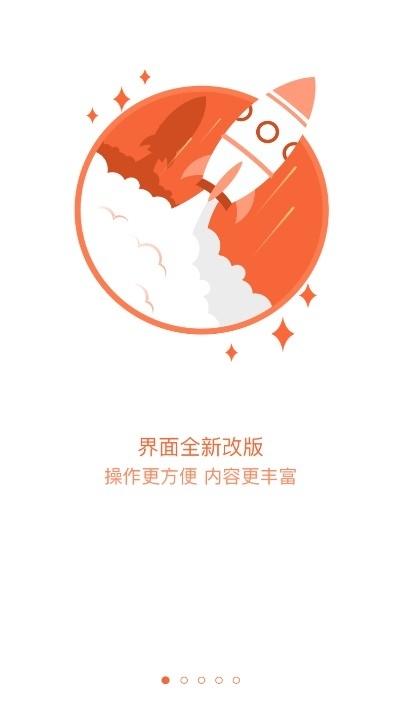 凌海同城服务app图1