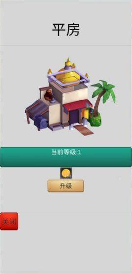 家与远征游戏图片2