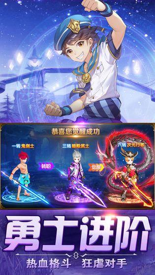 剑与光明手游图片1