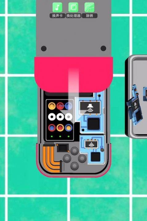 全民修手机游戏图1