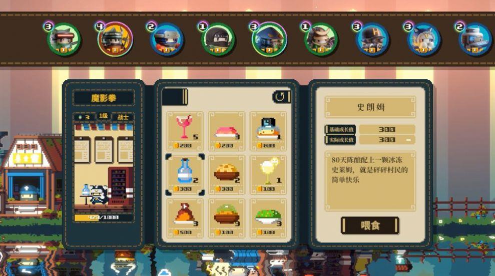 皇室军团游戏图3