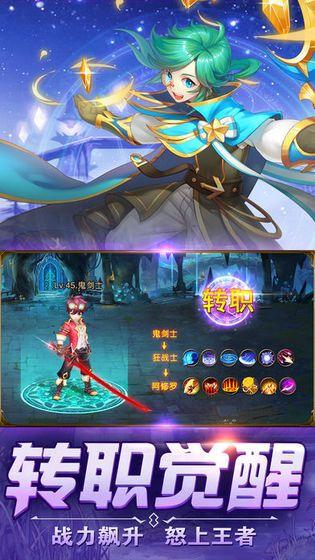 剑与光明手游图3