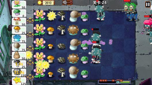 僵尸贼666游戏图片1