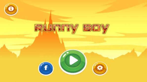 奔跑男孩2游戏图片1