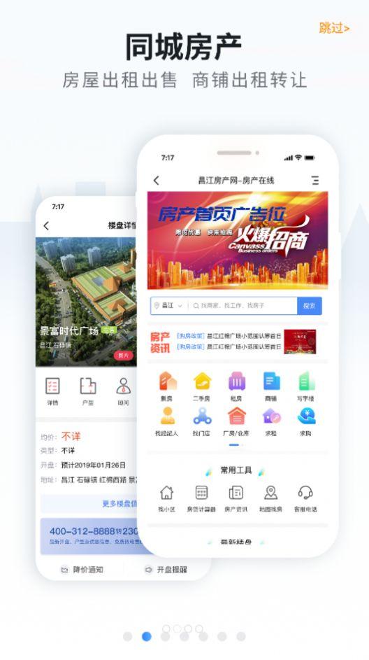 海南导航app图3