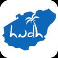 海南导航app