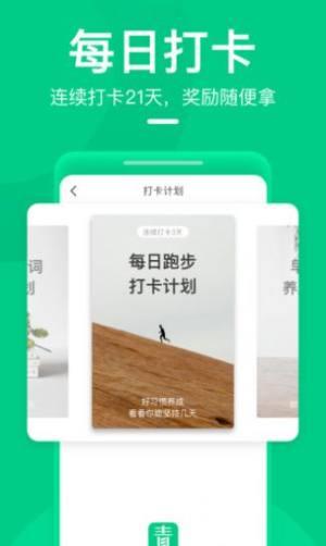 三草两木田野app图3