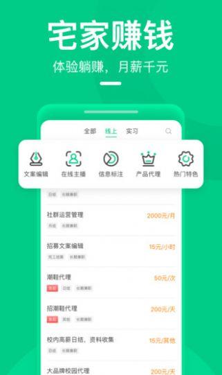三草两木田野app图2