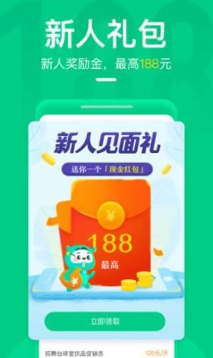 三草两木田野app图1