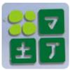 三草两木田野app