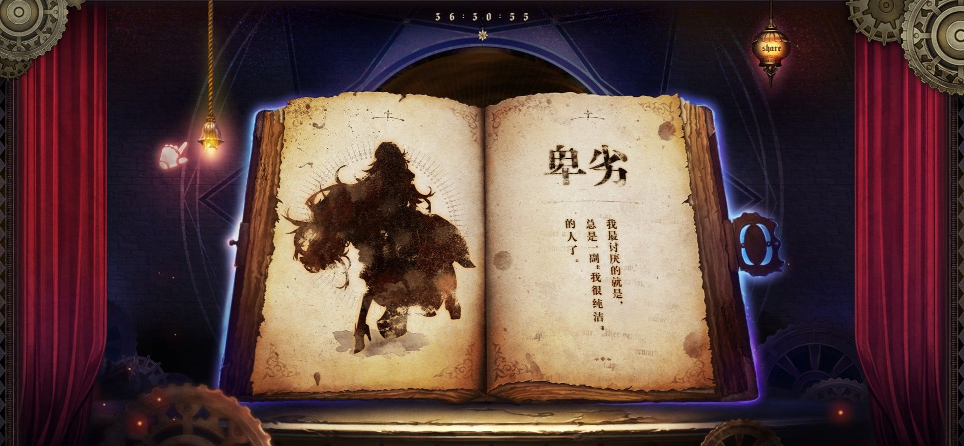 心罪爱丽丝官网版图片1