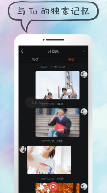 冬瓜短视频app图3
